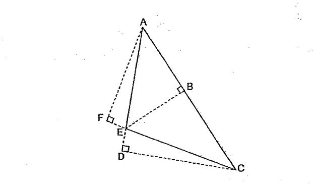 Question Image of ACE is a triangle. Which one of the following gives the area of ADE?  .